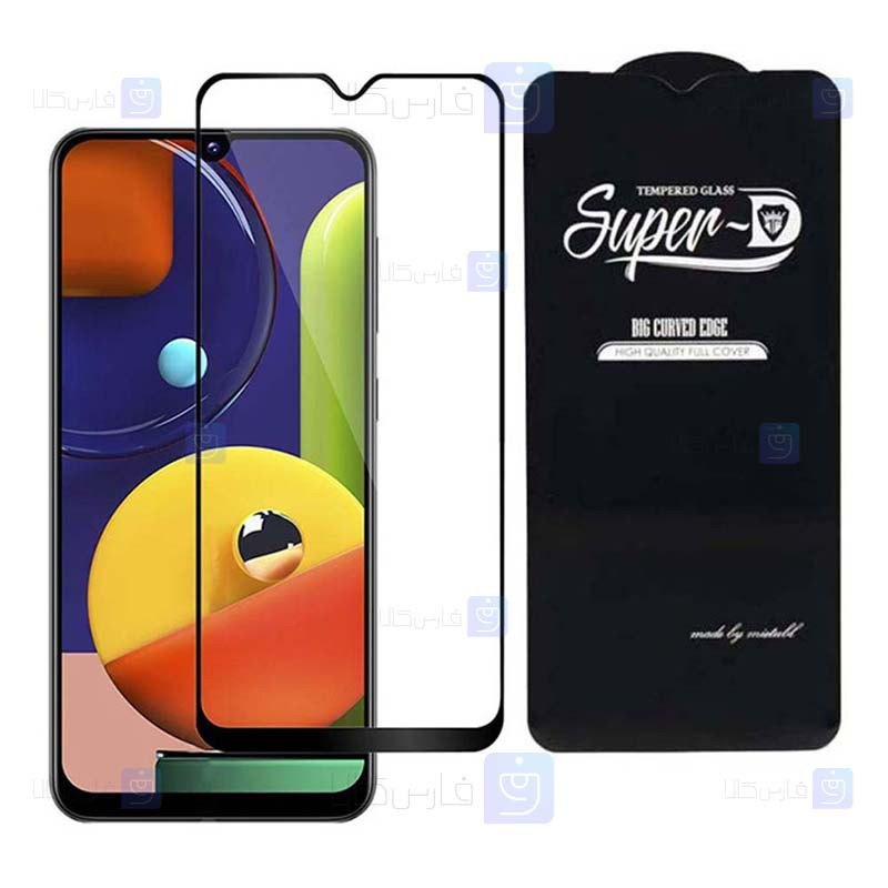 گلس گوشی سامسونگ Super D Full Glass Screen Protector For Samsung Galaxy A70s