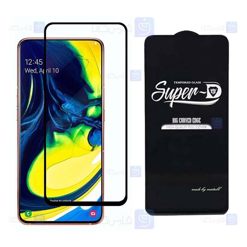 گلس گوشی سامسونگ Super D Full Glass Screen Protector For Samsung Galaxy A80