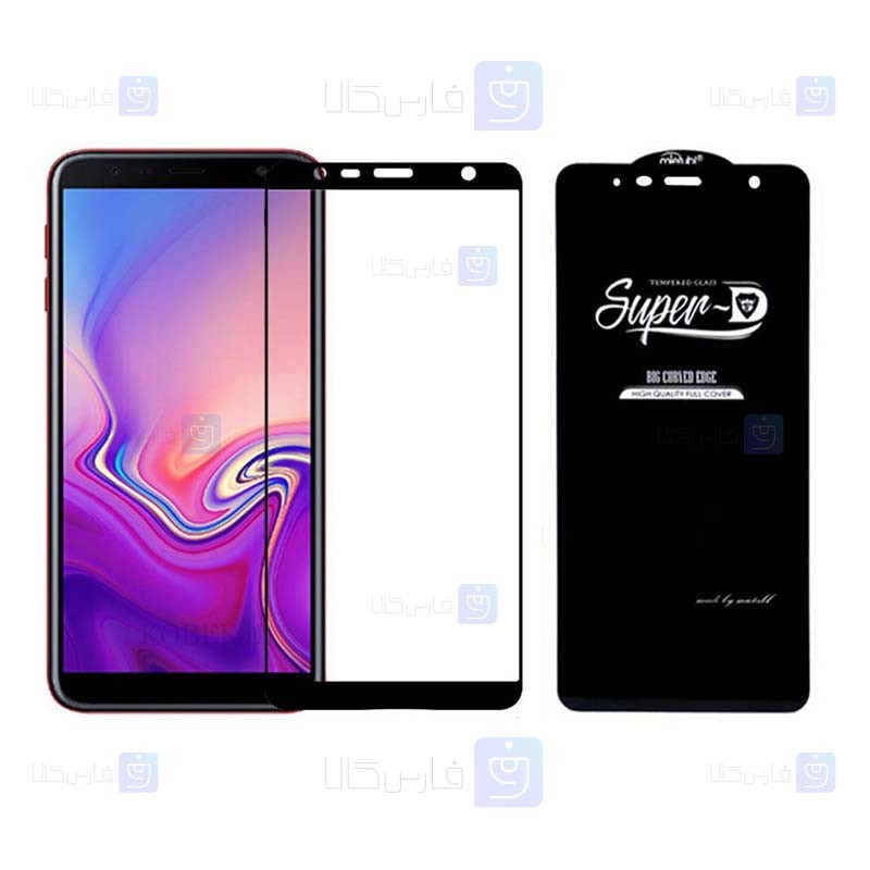 گلس گوشی سامسونگ Super D Full Glass Screen Protector For Samsung Galaxy J6 Plus