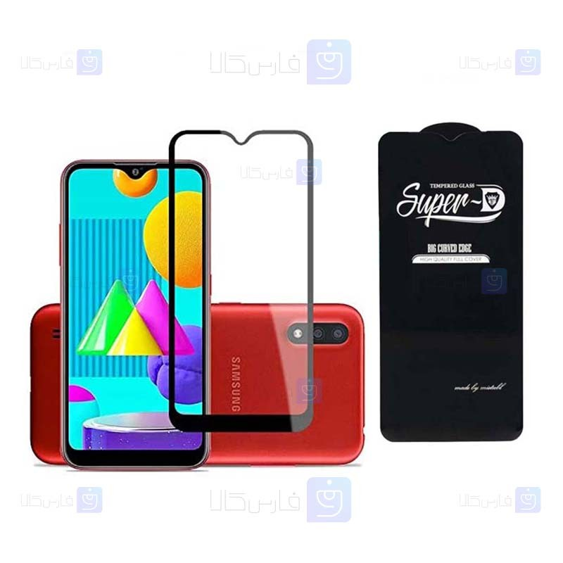 گلس گوشی سامسونگ Super D Full Glass Screen Protector For Samsung Galaxy M01