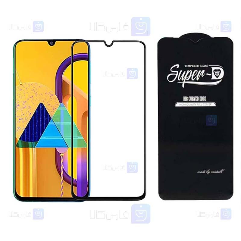 گلس گوشی سامسونگ Super D Full Glass Screen Protector For Samsung Galaxy M30s