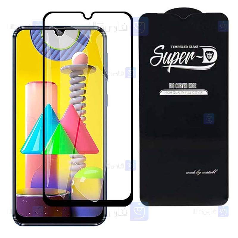 گلس گوشی سامسونگ Super D Full Glass Screen Protector For Samsung Galaxy M31