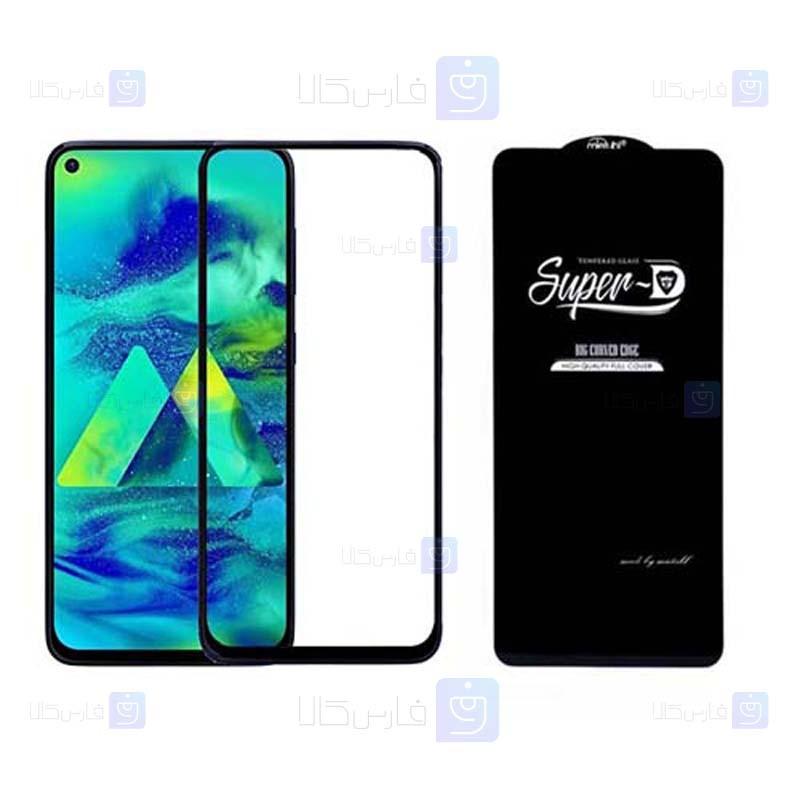 گلس گوشی سامسونگ Super D Full Glass Screen Protector For Samsung Galaxy M40