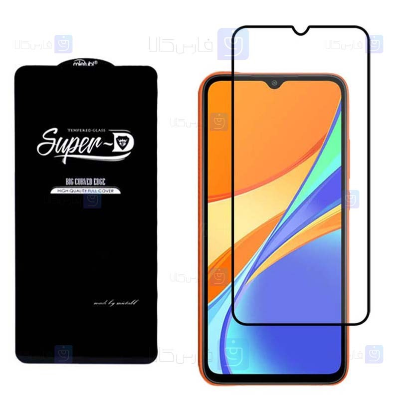 گلس گوشی شیائومی Super D Full Glass Screen Protector For Xiaomi Redmi 9C