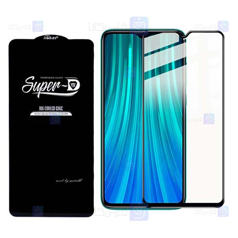 گلس گوشی شیائومی Super D Full Glass Screen Protector For Xiaomi Redmi Note 8 Pro