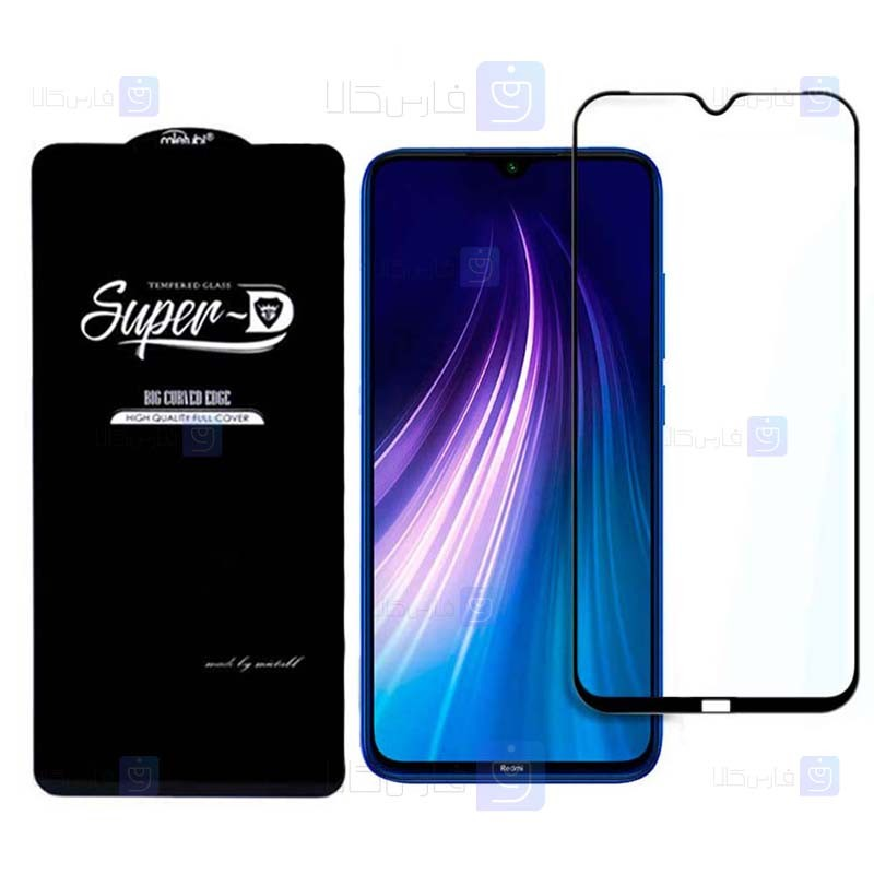 گلس گوشی شیائومی Super D Full Glass Screen Protector For Xiaomi Redmi Note 8