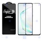 گلس گوشی سامسونگ Super D Full Glass Screen Protector For samsung Galaxy Note 10 Lite