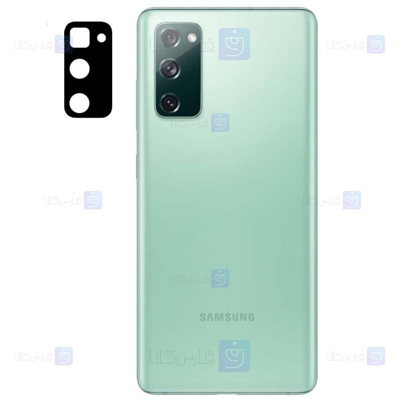 محافظ لنز فلزی دوربین موبایل سامسونگ Alloy Lens Cap Protector For Samsung Galaxy S20 FE 5G