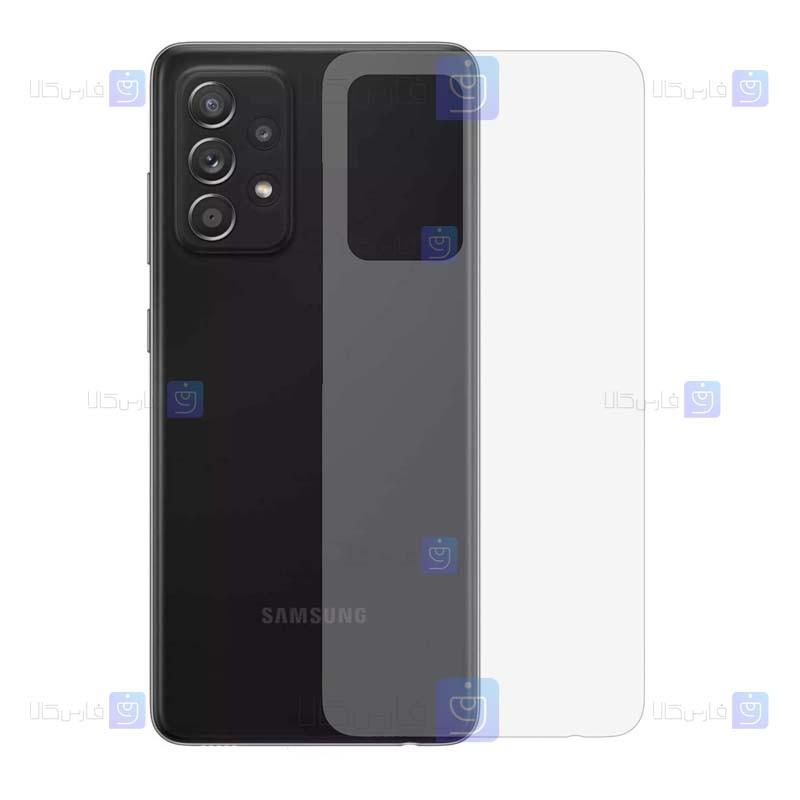 برچسب محافظ پشت مات نانو سامسونگ Back Nano Matte Screen Guard for Samsung Galaxy A52 5G