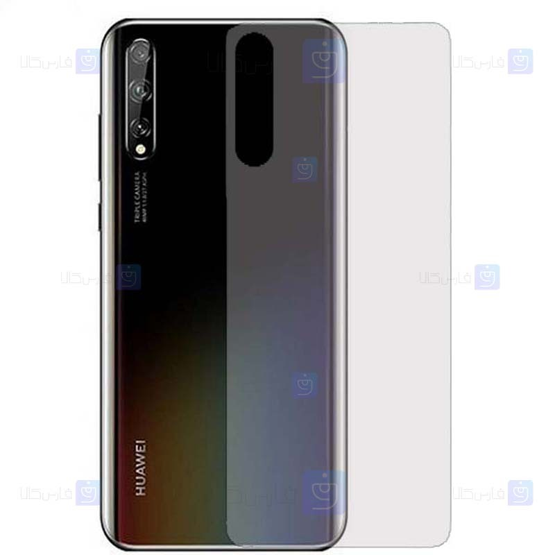 برچسب محافظ پشت نانو هواوی Back Nano Screen Guard for Huawei Y8p 2020