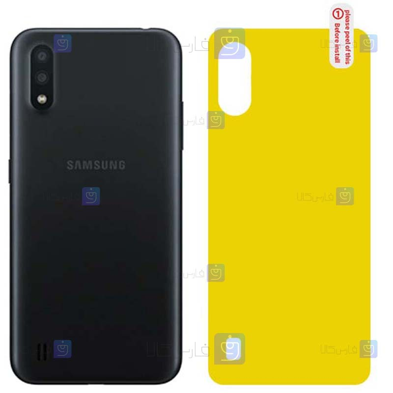 برچسب محافظ پشت نانو سامسونگ Back Nano Screen Guard for Samsung Galaxy A01