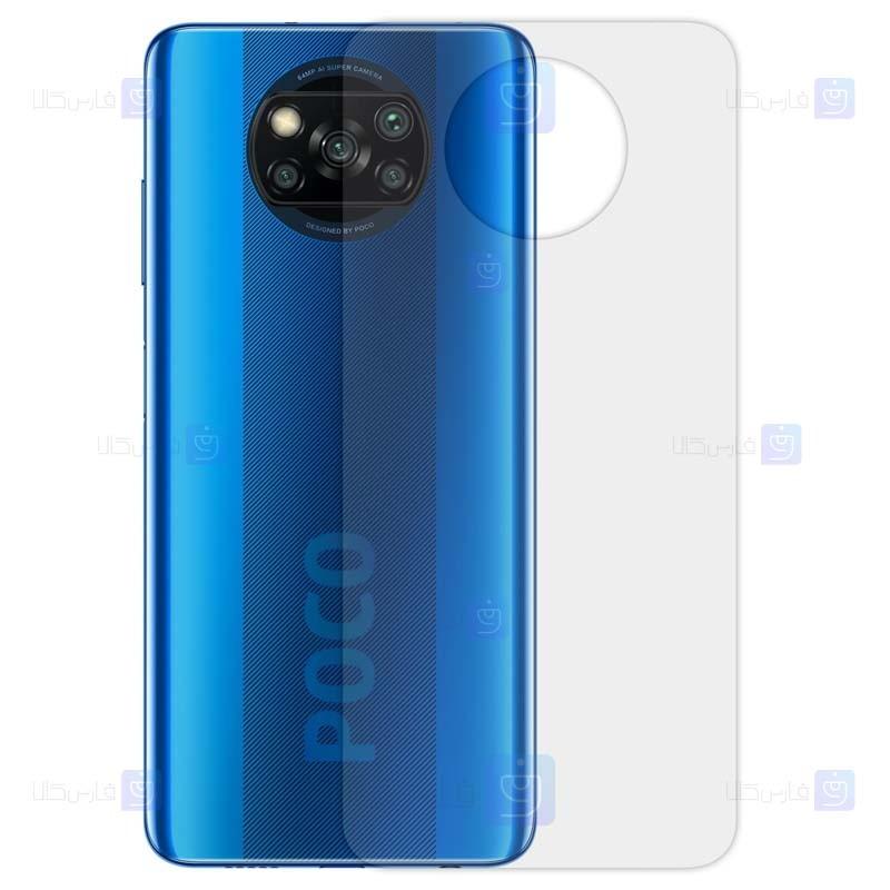 برچسب محافظ پشت نانو شیائومی Back Nano Screen Guard for Xiaomi Poco X3 NFC