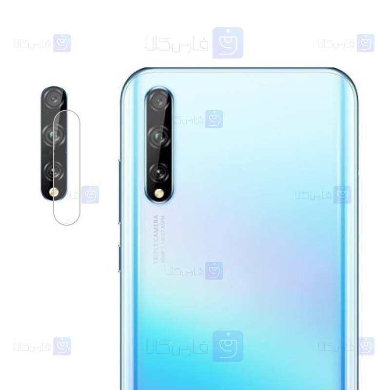 محافظ لنز شیشه ای دوربین هواوی Camera Lens Glass Protector For Huawei Y8p 2020