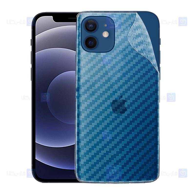 برچسب محافظ پشت کربنی اپل Carbon Sticker Back Nano Protector for Apple iPhone 12