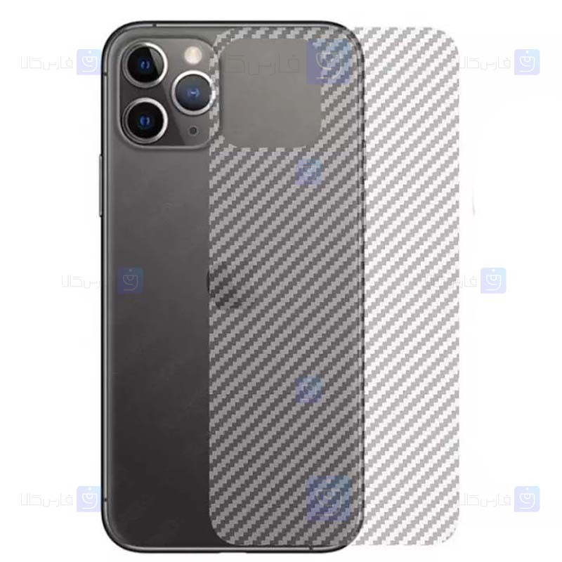 برچسب محافظ پشت کربنی اپل Carbon Sticker Back Nano Protector for Apple iPhone 12 Pro