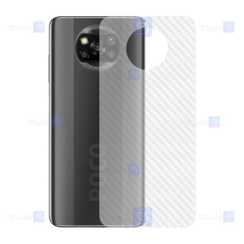 برچسب محافظ پشت کربنی شیائومی Carbon Sticker Back Nano Protector for Xiaomi Poco X3 NFC