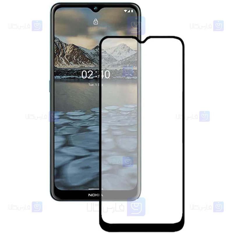 محافظ صفحه نمایش تمام چسب با پوشش کامل نوکیا Full Glass Screen Protector For Nokia 2.4