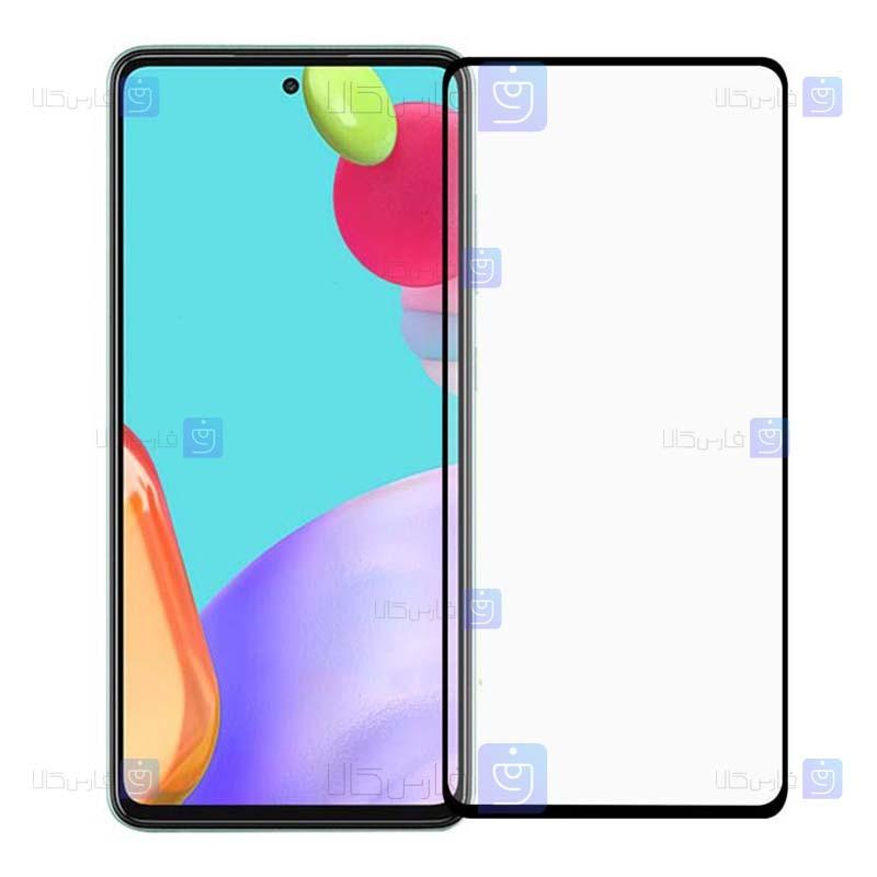 محافظ صفحه نمایش شیشه ای تمام چسب با پوشش کامل سامسونگ Full Glass Screen Protector For Samsung Galaxy A52 5G