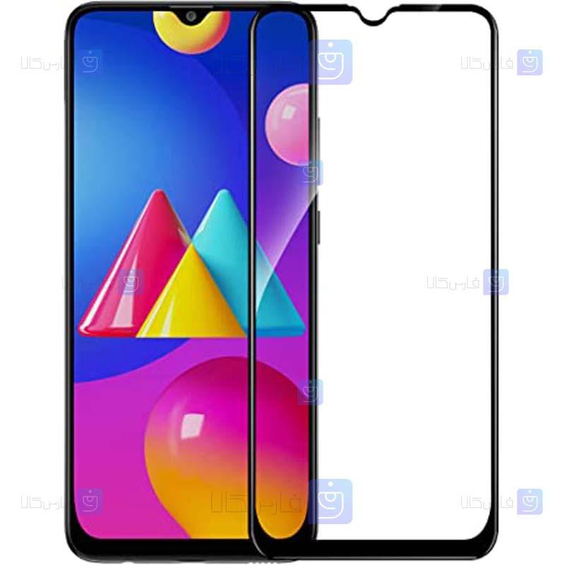 محافظ صفحه نمایش شیشه ای تمام چسب با پوشش کامل سامسونگ Full Glass Screen Protector For Samsung Galaxy M02s