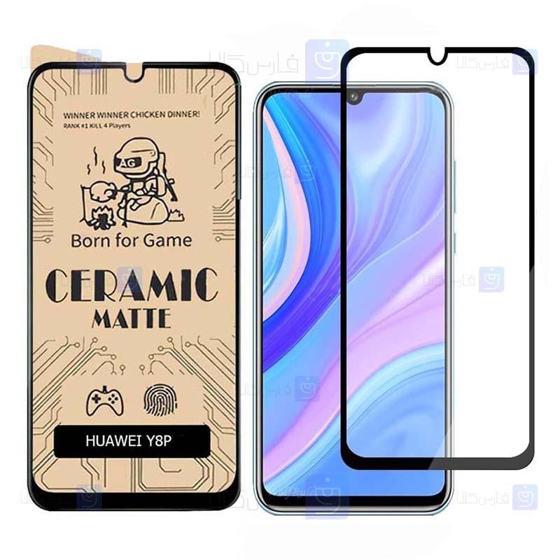 محافظ صفحه نمایش مات سرامیکی تمام صفحه هواوی Full Matte Ceramics Screen Protector Huawei Y8p 2020