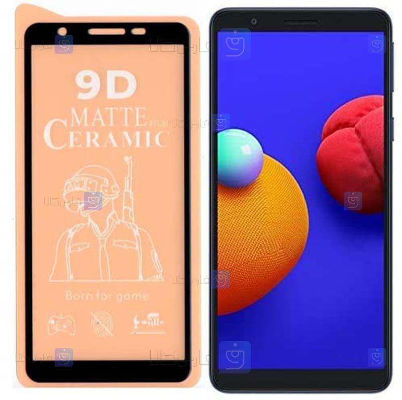 محافظ صفحه نمایش مات سرامیکی تمام صفحه سامسونگ Full Matte Ceramics Screen Protector Samsung Galaxy A01 Core