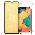 محافظ صفحه نمایش مات سرامیکی تمام صفحه سامسونگ Full Matte Ceramics Screen Protector Samsung Galaxy A20e