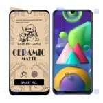 محافظ صفحه نمایش مات سرامیکی تمام صفحه سامسونگ Full Matte Ceramics Screen Protector Samsung Galaxy M21