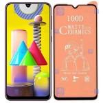 محافظ صفحه نمایش مات سرامیکی تمام صفحه سامسونگ Full Matte Ceramics Screen Protector Samsung Galaxy M31