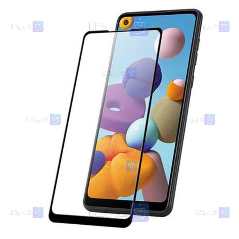 محافظ صفحه نمایش مات تمام چسب با پوشش کامل سامسونگ Full Matte Glass Screen Protector For Samsung Galaxy A21