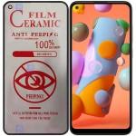 محافظ صفحه نمایش سرامیکی حریم شخصی تمام صفحه سامسونگ Full Privacy Ceramics Screen Protector Samsung Galaxy A11