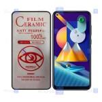 محافظ صفحه نمایش سرامیکی حریم شخصی تمام صفحه سامسونگ Full Privacy Ceramics Screen Protector Samsung Galaxy M11