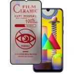 محافظ صفحه نمایش سرامیکی حریم شخصی تمام صفحه سامسونگ Full Privacy Ceramics Screen Protector Samsung Galaxy M31