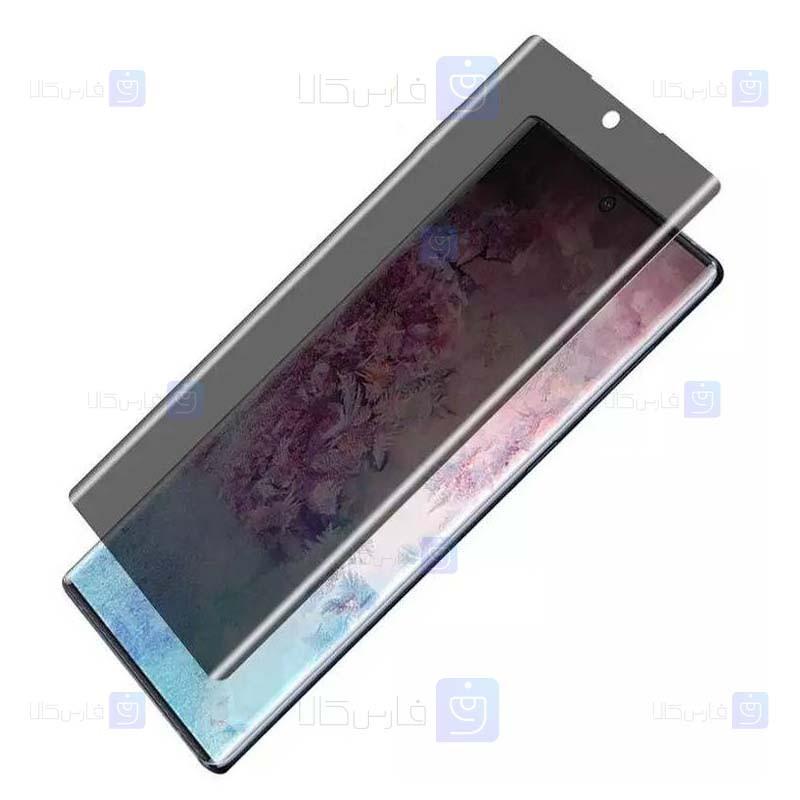 محافظ صفحه نمایش سرامیکی حریم شخصی تمام صفحه سامسونگ Full Privacy Ceramics Screen Protector Samsung Galaxy Note 20 Ultra