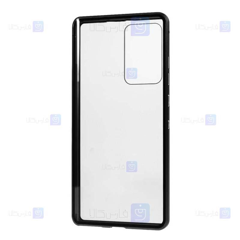 قاب محافظ مگنتی سامسونگ Glass Magnetic 360 Case Samsung Galaxy Note 20 Ultra