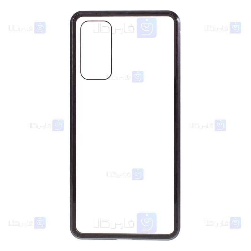 قاب محافظ مگنتی سامسونگ Glass Magnetic 360 Case Samsung Galaxy S20