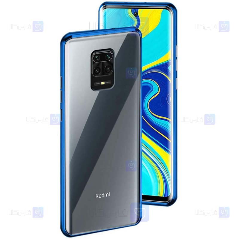قاب محافظ مگنتی شیائومی Glass Magnetic 360 Case Xiaomi Redmi Note 9 Pro Max