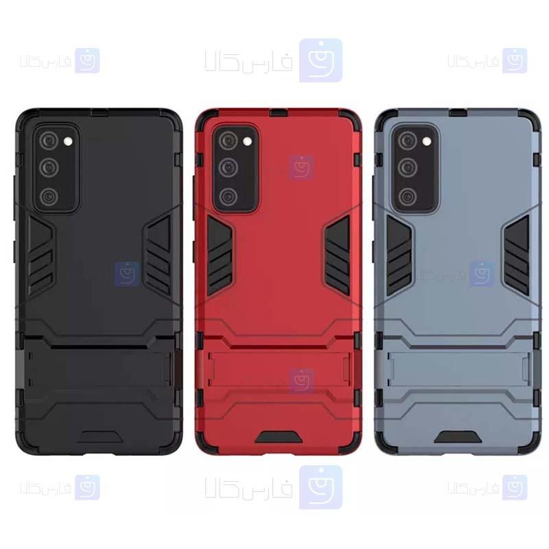 قاب محافظ استند دار سامسونگ Kick Stand Iron Man Armor Case Samsung Galaxy S20 FE 5G