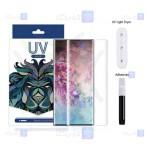 محافظ صفحه شیشه ای تمام صفحه و خمیده یو وی Lito سامسونگ Lito UV Full Glass Screen Protector Samsung Galaxy S20