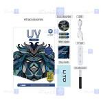 محافظ صفحه شیشه ای تمام صفحه و خمیده یو وی Lito سامسونگ Lito UV Full Glass Screen Protector Samsung Galaxy S20 Plus