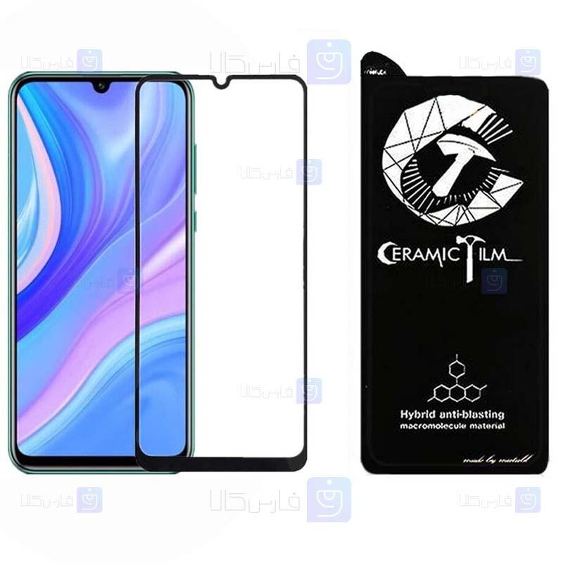 محافظ صفحه نمایش سرامیکی میتوبل تمام صفحه هواوی Mietubl Ceramics Full Screen Protector Huawei Y8p 2020