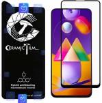 محافظ صفحه نمایش سرامیکی Mietubl تمام صفحه سامسونگ Mietubl Ceramics Full Screen Protector Samsung Galaxy M31s