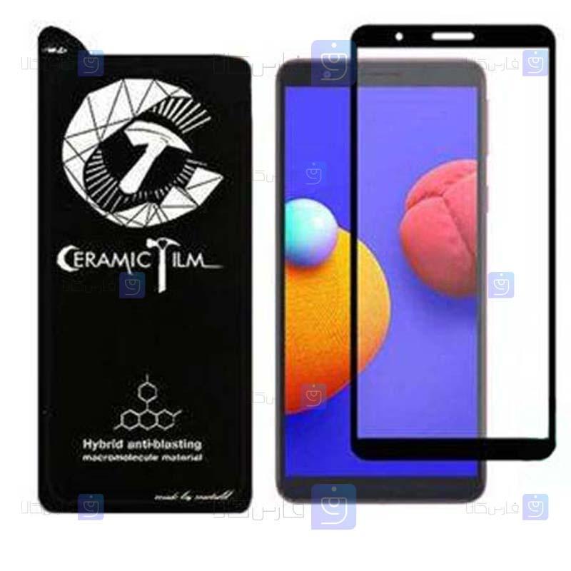 محافظ صفحه نمایش سرامیکی مات Mietubl سامسونگ Mietubl Ceramics Matte Full Screen Protector Samsung Galaxy A01 Core