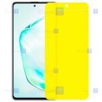 محافظ صفحه نانو تمام صفحه سامسونگ Nano Full Screen Protector For Samsung Galaxy Note 10 Lite