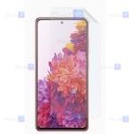 محافظ صفحه نانو Samsung Galaxy S20 FE 5G مدل تمام صفحه