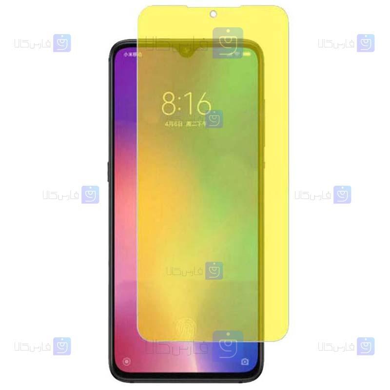 محافظ نانو تمام صفحه شیائومی Nano Full Screen Protector For Xiaomi Mi 9