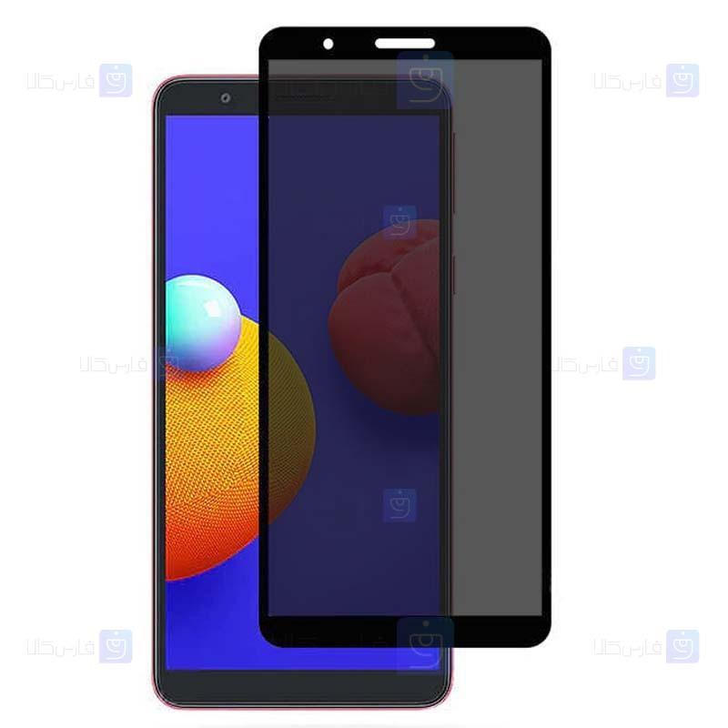 گلس حریم شخصی تمام چسب با پوشش کامل سامسونگ Privacy Full Screen Protector For Samsung Galaxy A01 Core