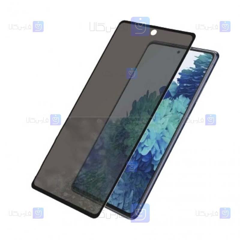 محافظ صفحه نمایش حریم شخصی تمام چسب با پوشش کامل سامسونگ Privacy Full Screen Protector for Samsung Galaxy S20 FE 5G
