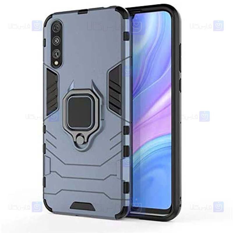 قاب محافظ انگشتی هواوی Ring Holder Iron Man Armor Case Huawei Y8p 2020