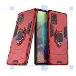 قاب محافظ ضد ضربه انگشتی سامسونگ Ring Holder Iron Man Armor Case Samsung Galaxy A71 5G