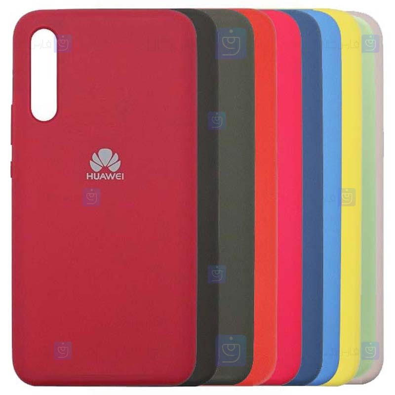 قاب محافظ سیلیکونی هواوی Silicone Case For Huawei Y8p 2020